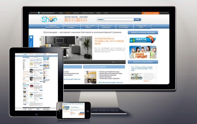 Интернет магазина бытовой и компьютерной техники «SHOPLANDIA»