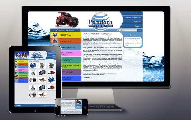 ООО «Компания Пандора» поставки промышленного оборудования