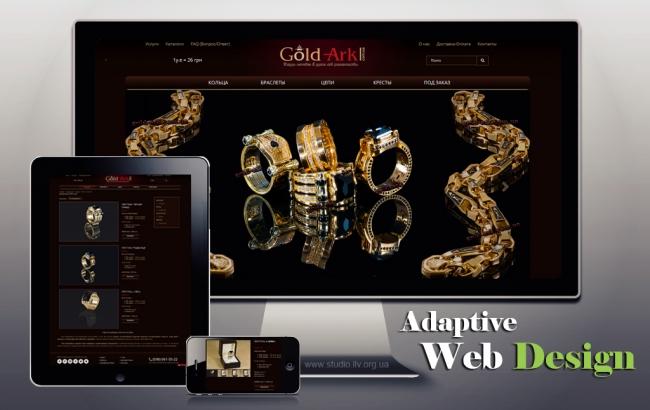 Интернет каталог: Ювелирная мастерская «Gold-Ark»