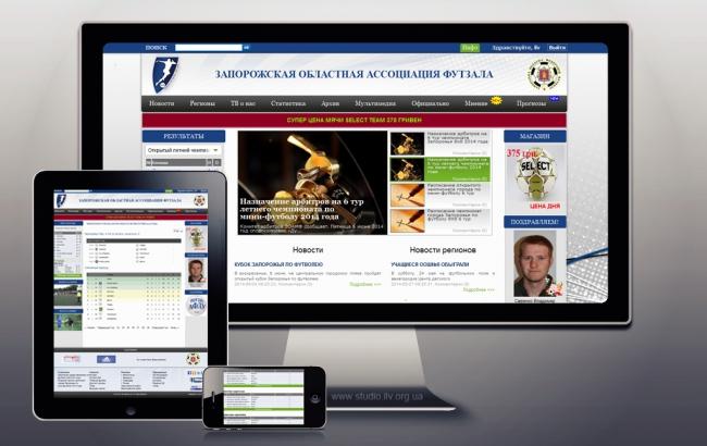 Запорожская областноя ассоциация по мини футболу «ФУТЗАЛ»