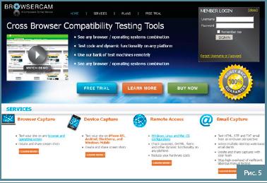 BrowserCam  тестирование сайта