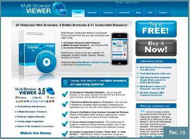 Multi-BrowserViewer  тестирование сайта