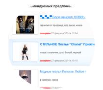 Продавать одежду в интернете различного рода платформы на которых разрешена торговля
